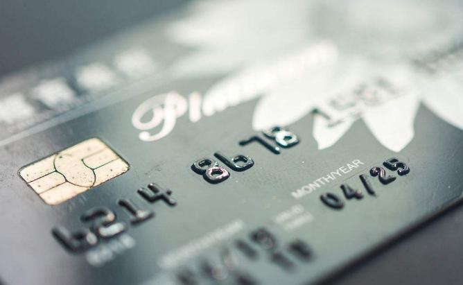 信用卡使用五大陋习,你有吗?