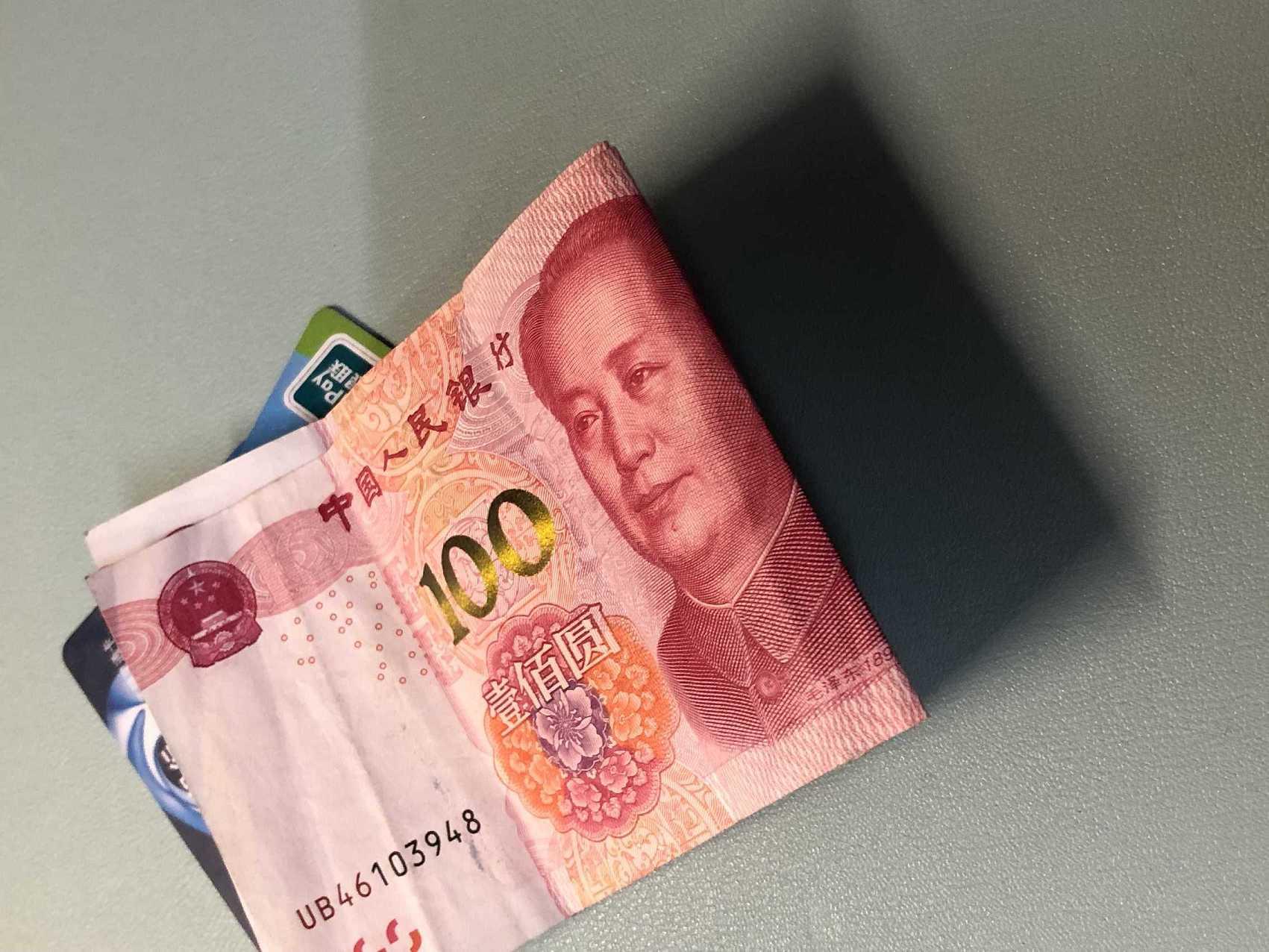 货币型基金有风险吗?为何说货币型基金风险极小