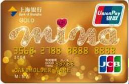 上海银行《MINA米娜》联名信用卡金卡