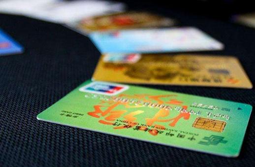 以卡养卡只能越欠越多 你还在这样使用信用卡吗?