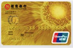 招商银行标准信用卡(金卡)
