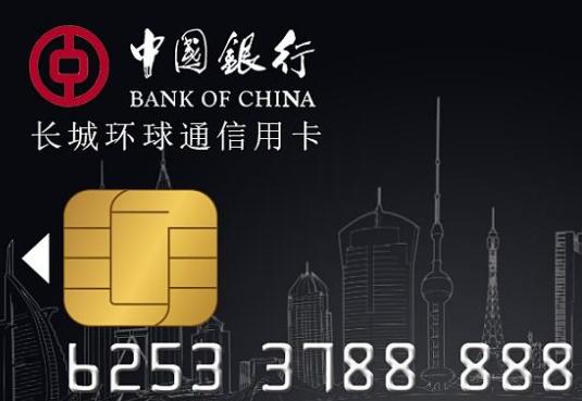 网上申请信用卡最容易通过的人群,有你吗?