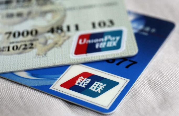 短信提示信用卡逾期冻结 男子联系客服被骗万元