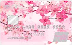 兴业银行桃花信用卡(金卡)