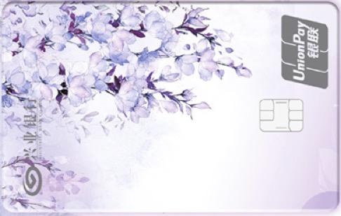 兴业银行PASS信用卡紫藤花版金卡