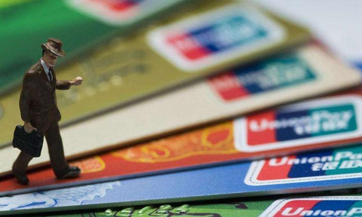 十年后的信用卡 五大猜想