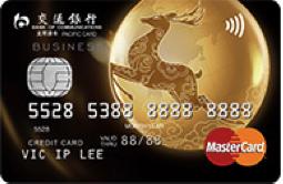 交通银行环球信用卡MasterCard精英版