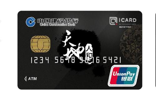 网申信用卡也被拒?是不是在填写资料时犯了这
