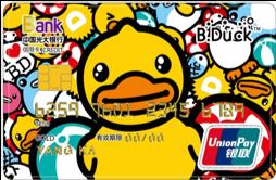 光大银行小黄鸭童梦主题卡