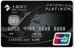 上海银行白金卡精致版