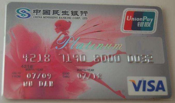 """信用卡账单分期害死人了?当心掉入""""被分期""""陷阱"""