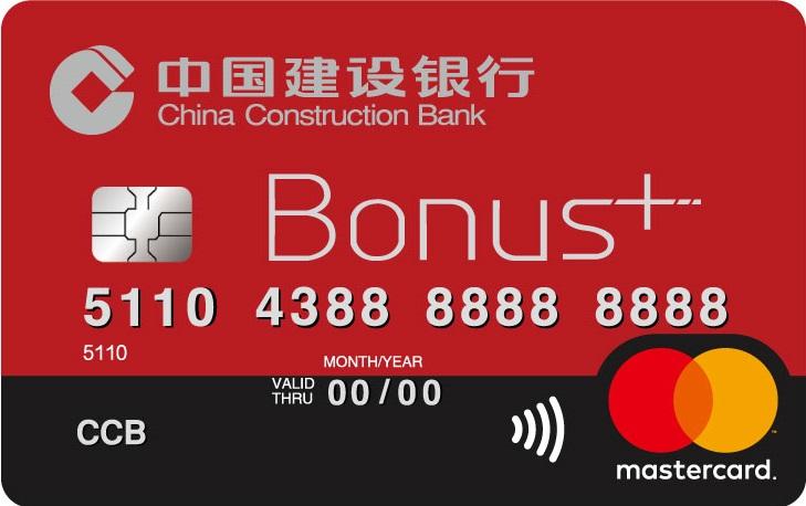 龙卡优享信用卡