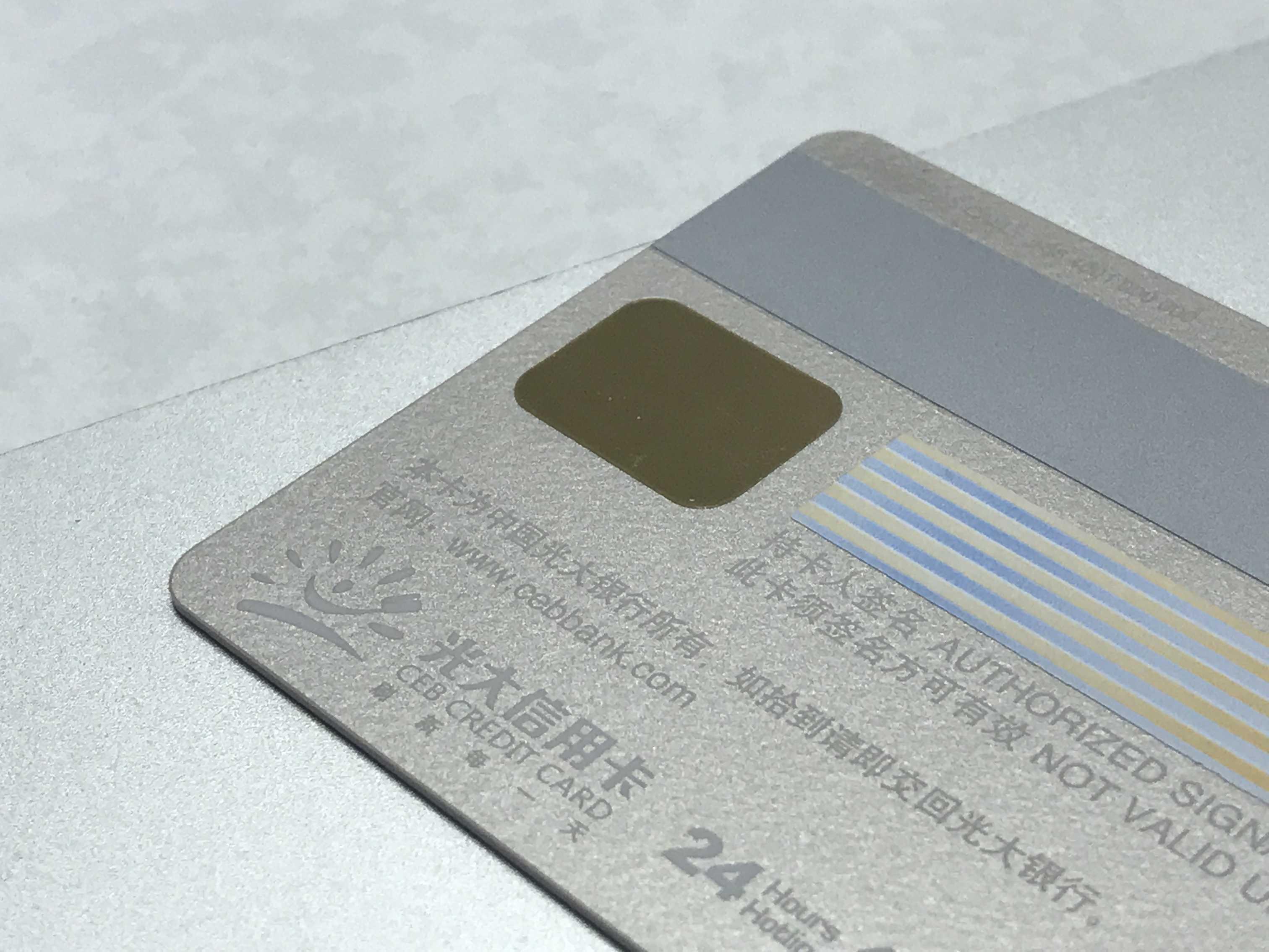 影响信用贷款利息的因素有哪些