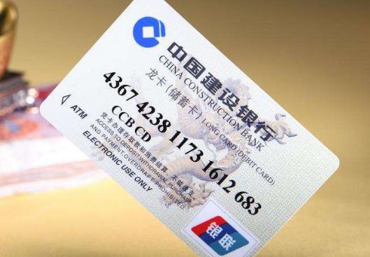 在京东商城购物,哪些信用卡有积分