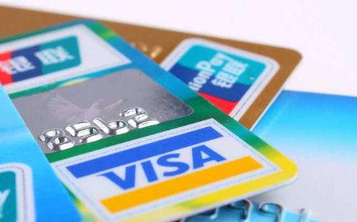 信用卡被盗刷了有哪些处理方法