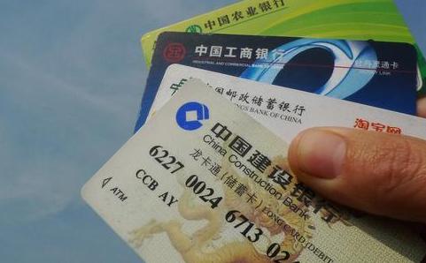 信用卡销卡是销户吗 有什么区别