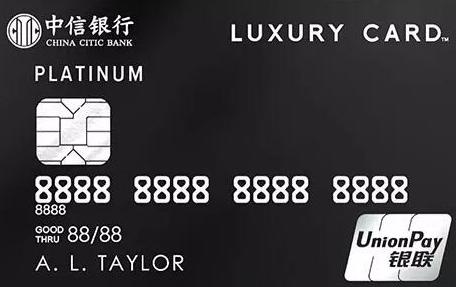 全额取现的信用卡 想要就来了解一下吧