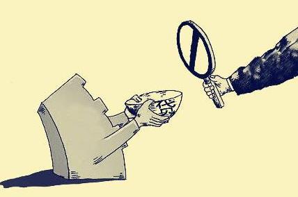 工行个人贷款银行个人贷款有哪些记录过程