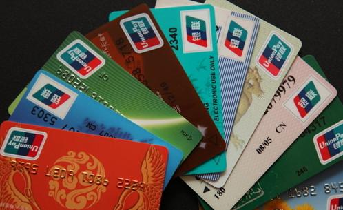 信用卡有哪些还款方式 还款技巧有哪些