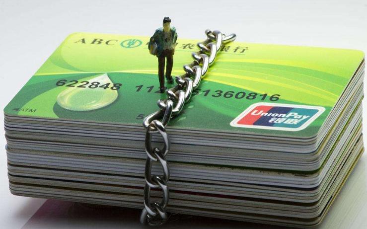 卡神支招!!! 教你如何提升信用卡额度!