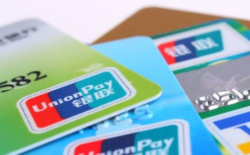 信用卡被盗刷你可以怎么办