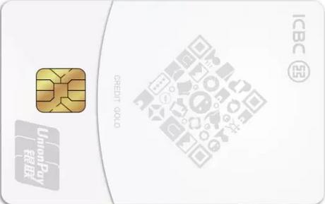 工商银行微信信用卡-银联