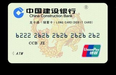 银行信用卡免年费条件大盘点,如何免年费?