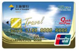 上海银行中国旅游信用卡金卡