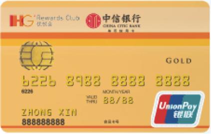 IHG® 优悦会信用卡(金卡)
