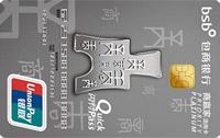 包商银行商赢家商赢通信用卡