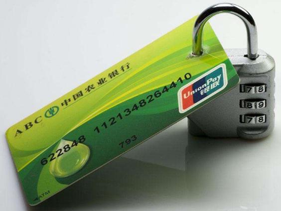 信用卡使用小妙招 你知道几招?