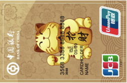 中国银行中银招财猫信用卡金卡
