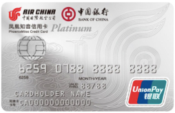 中国银行凤凰知音国航中银信用卡银联白金卡